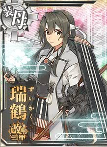 全機爆装、準備出来次第発艦!目標、母港執務室の提督、やっちゃって!…って発艦中止!作戦の後でね。覚えといてよ。