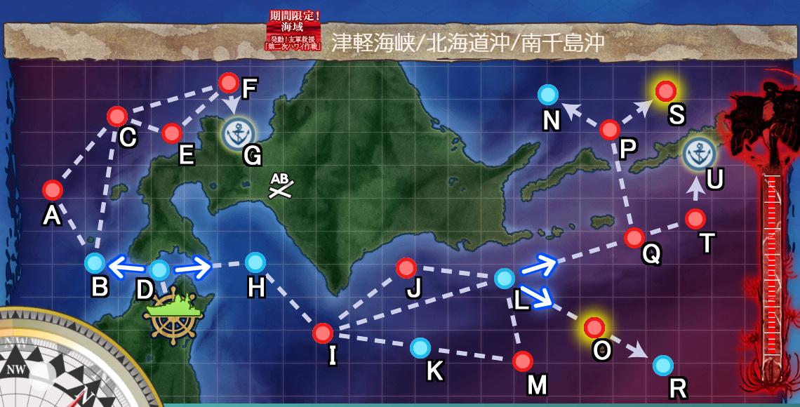 津軽海峡/北海道沖/南千島沖