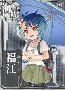 あっ。雨……か。最近はよく降るな。しむしゅしゅしゅ、それは何だ? てるてる坊主ではないよな。……新しい何かの欺瞞装置というわけか!? 違うのか? ふっ、怒るな。
