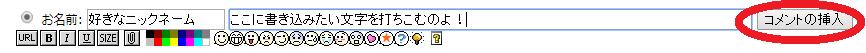文字練習2.png