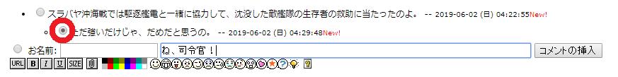 文字練習3.png