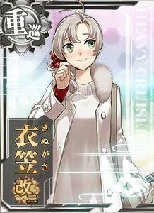 メリークリスマス! 提督、楽しんでる?