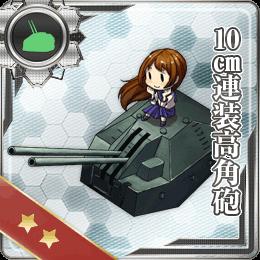 003:10cm連装高角砲