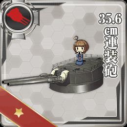 007:35.6cm連装砲