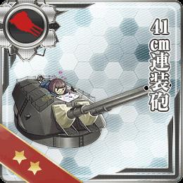 008:41cm連装砲
