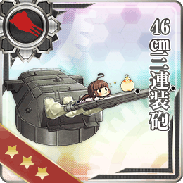 009:46cm三連装砲