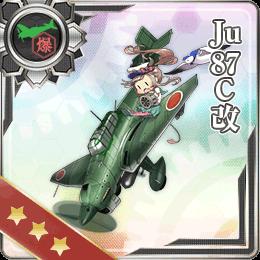 Ju87C改