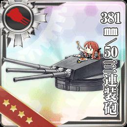 133:381mm/50 三連装砲