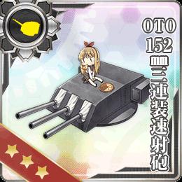 134:OTO 152mm三連装速射砲