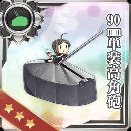 135:90mm単装高角砲