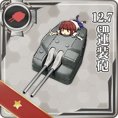 weapon002-b.png
