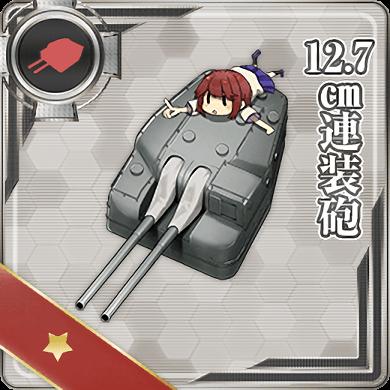 367:12.7cm連装砲