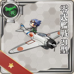 weapon020-b.png