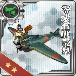 九六式艦戦 - 艦隊これくしょん -艦これ- 攻略 Wiki*