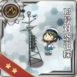 027:13号対空電探