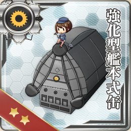 034:強化型艦本式缶