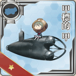 weapon041-b.png