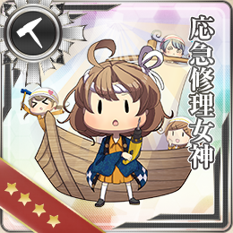 043:応急修理女神