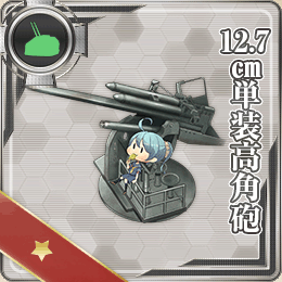 weapon048-b.png