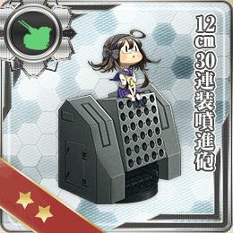 051:12cm30連装噴進砲