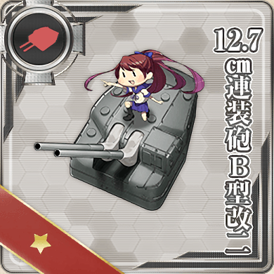 063:12.7cm連装砲B型改二