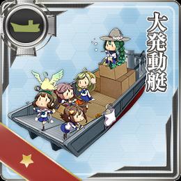 068:大発動艇