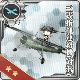 070:三式指揮連絡機(対潜)