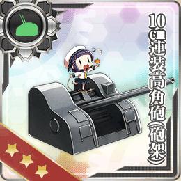 071:10cm連装高角砲(砲架)