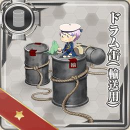 075:ドラム缶(輸送用)