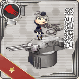 076:38cm連装砲