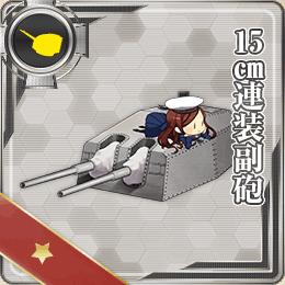 077:15cm連装副砲