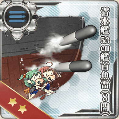 095:潜水艦53cm艦首魚雷(8門)