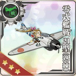 weapon096.JPG