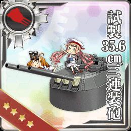 103:試製35.6cm三連装砲