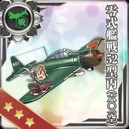 109:零戦52型丙(六〇一空)