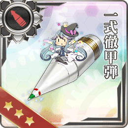 weapon116-b.png