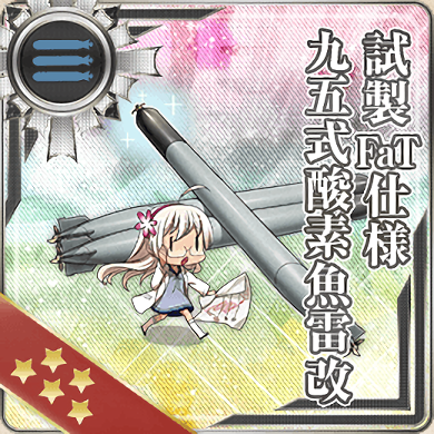 weapon127-b.png