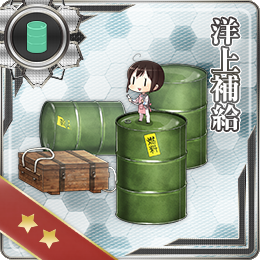 weapon146.png