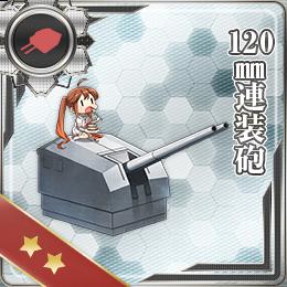 147:120mm連装砲