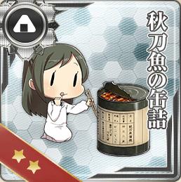 150:秋刀魚の缶詰