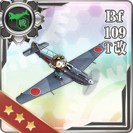 158:Bf109T改
