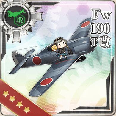 159:Fw190T改