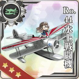 164:Ro.44水上戦闘機