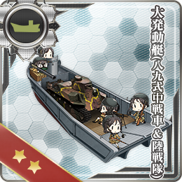 166:大発動艇(八九式中戦車&陸戦隊)