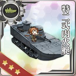 167:特二式内火艇