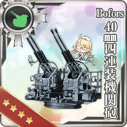 weapon173-b.png