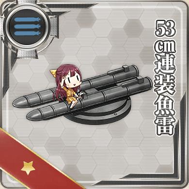 174:53cm連装魚雷
