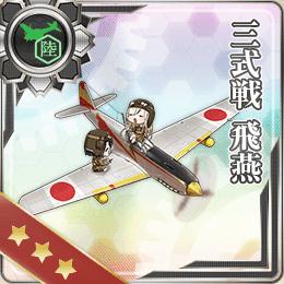 176:三式戦 飛燕