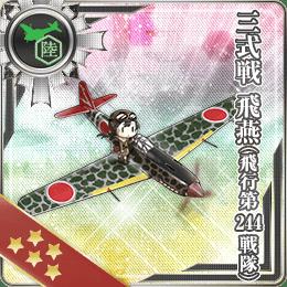 177:三式戦 飛燕(飛行第244戦隊)