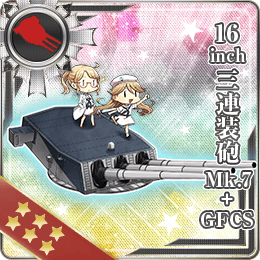 183:16inch三連装砲 Mk.7+GFCS